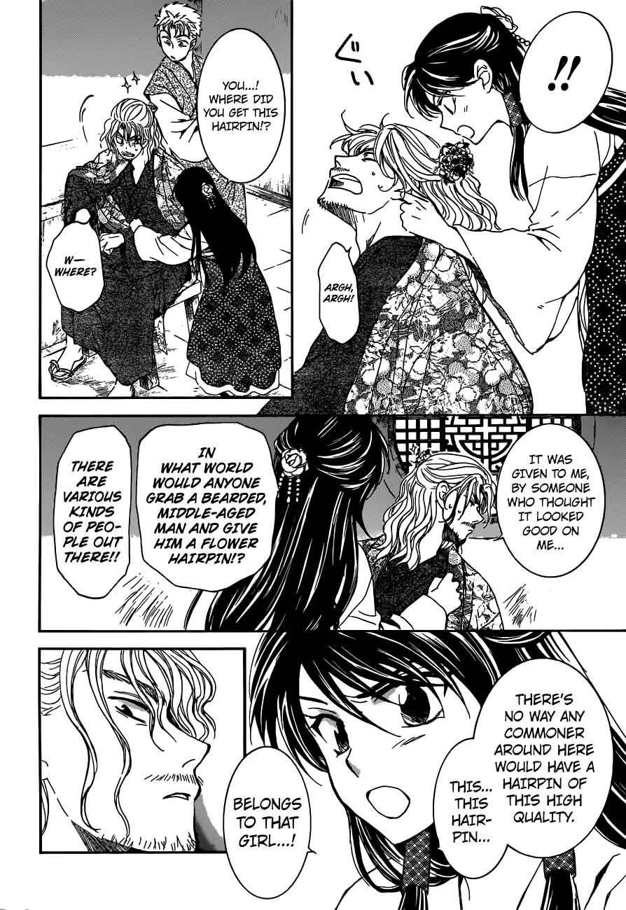 Akatsuki No Yona Manga Online 154