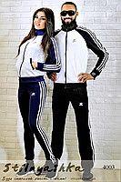 bb0721d4 Спортивный костюм мужской и женский Адидас синий с белым 4003 ...