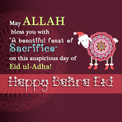 Happy Eid Wishes Quotes: Happy Bakra Eid Quote Photo