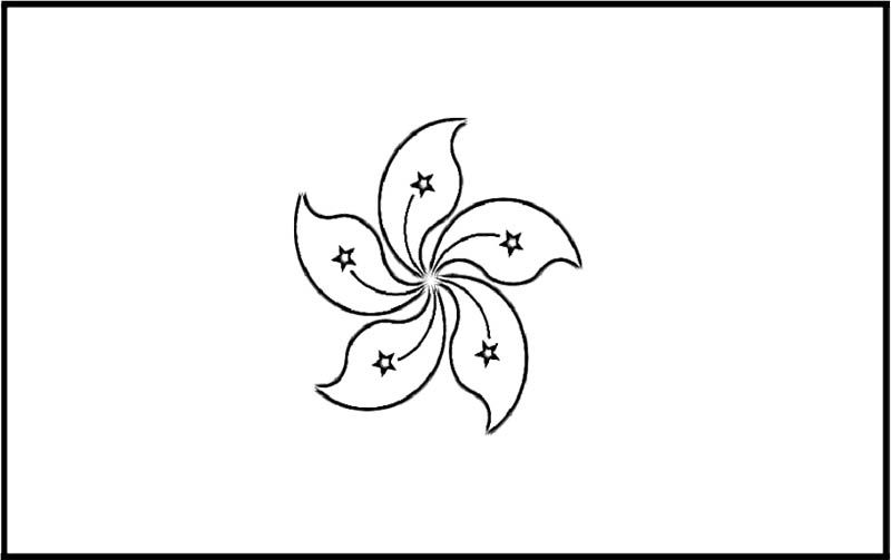 Hong Kong Of Flags Coloring Page For Kids Kids Coloring Pages