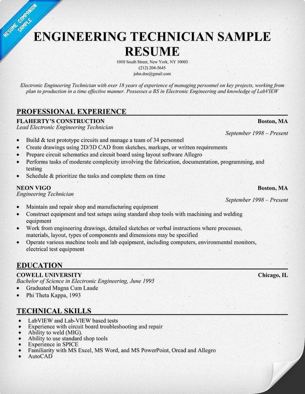 Engineering Technician Sample Resume (resumecompanion - engineering internship resume sample