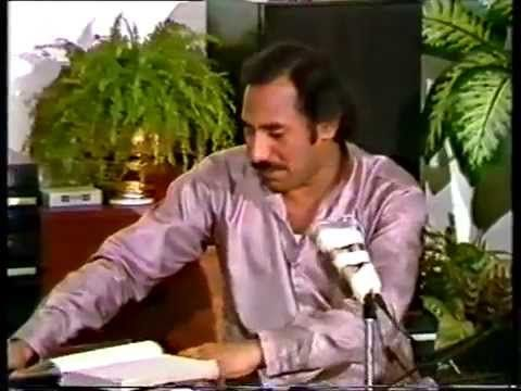 Sohniye Je Tere Naal By Ustad Hussain Baksh Gullo Youtube Youtube Music Love