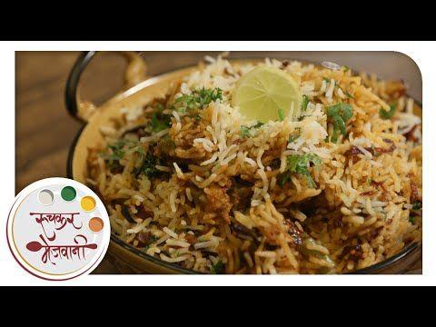 Veg biryani easy homemade recipe by archana indian rice main veg biryani easy homemade recipe by archana indian rice main course in forumfinder Choice Image