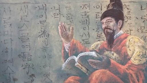 a25fb4b98 King Sejong of The Joseon dynasty . He made Beautiful Korean alphabet ' Hangul' for the people ...chalkboard painting
