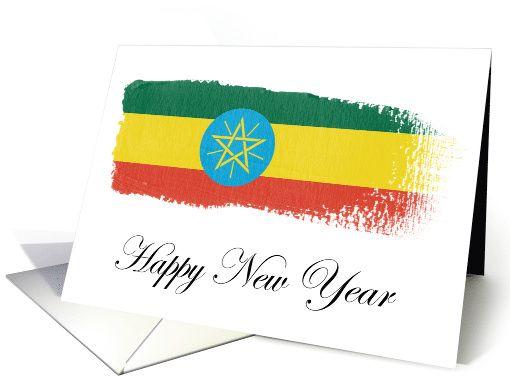 flag of ethiopia happy ethiopian new year card