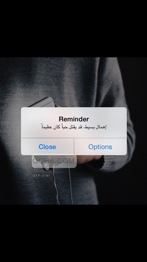بوستات عن الكره منشورات كرهتك الكره الكراهيه كرهتك انا كره حقد بكرهك Arabic Quotes Quotes Words
