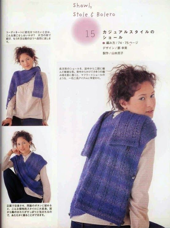 Estola-Bolero tranformable de crochet patron - Patrones Crochet ...