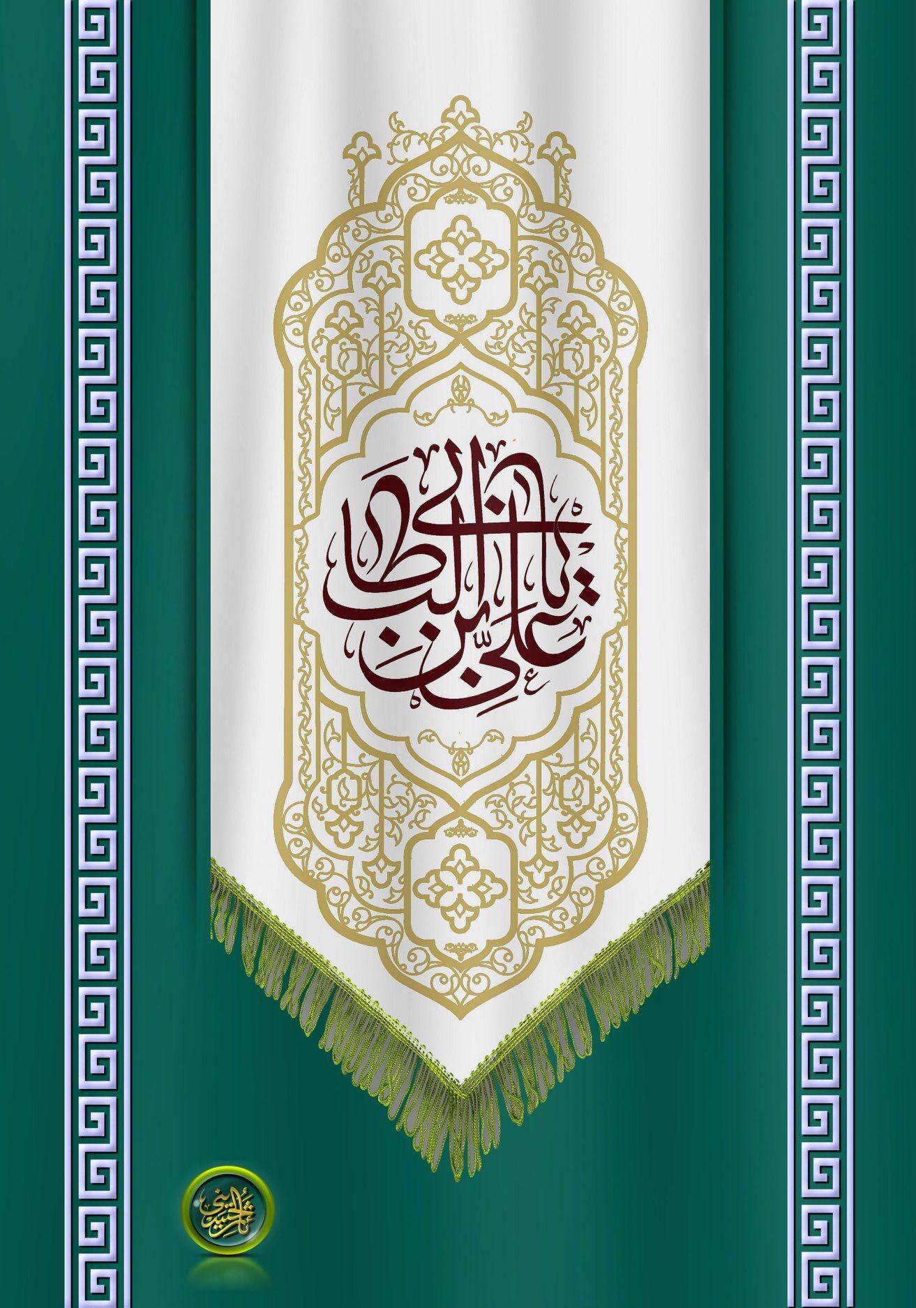 Pin By Rabbie Hanna On Calligraphy Islamic Wallpaper Islamic Wallpaper Iphone Islamic Art