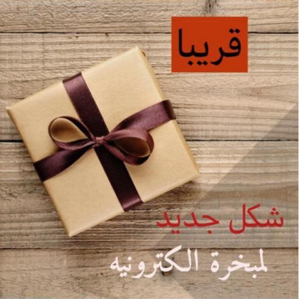 Https Www Instagram Com P Cfun6tgbioe Igshid J24qnwh4zvu2 Gifts Gift Wrapping Wrap