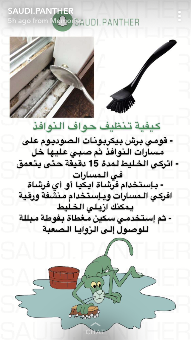 Pin By Kermina Akram On تنظيف House Cleaning Checklist Diy Home Cleaning Clean House
