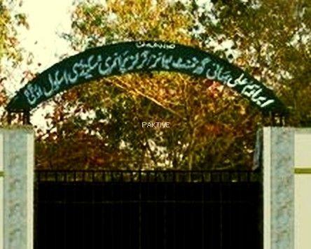 Ebrahim Alibhai School (North Nazimabad), Karachi  (www
