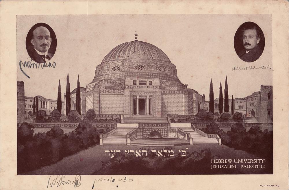 Chaim Weizmann And Albert Einstein Autographs Hebrew University Jewish History Chaim Weizmann Einstein