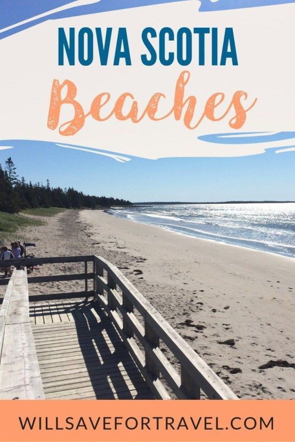 The Best Beaches In Nova Scotia Canada In 2020 With Images