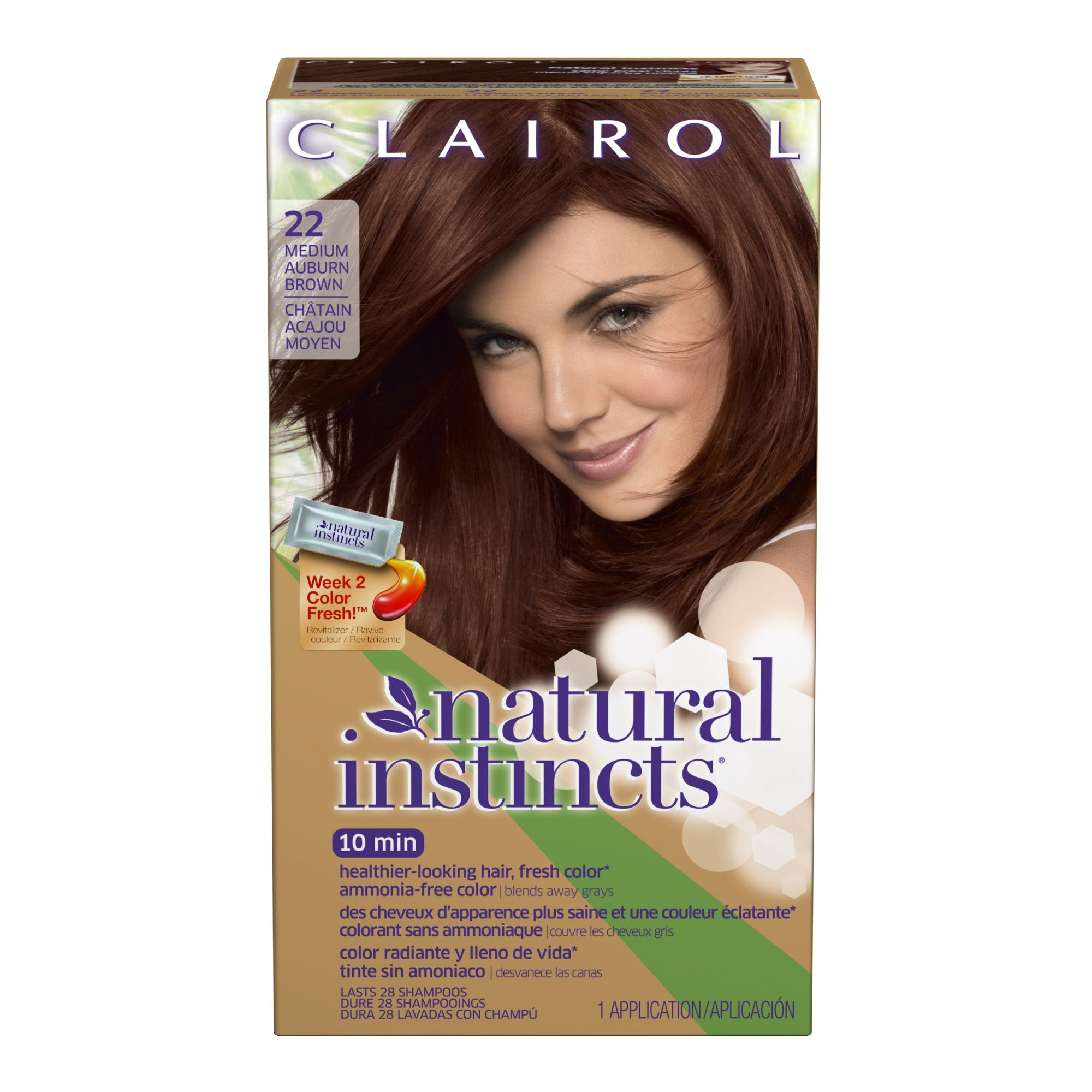 Shade 22 Cinnaberry The Color I Want To Dye My Hairbut I Would