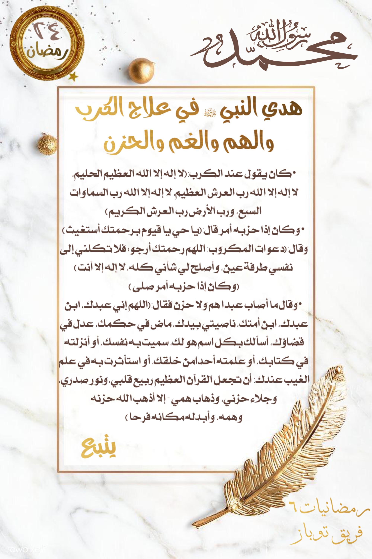 رمضانيات In 2020 Place Card Holders Ramadan