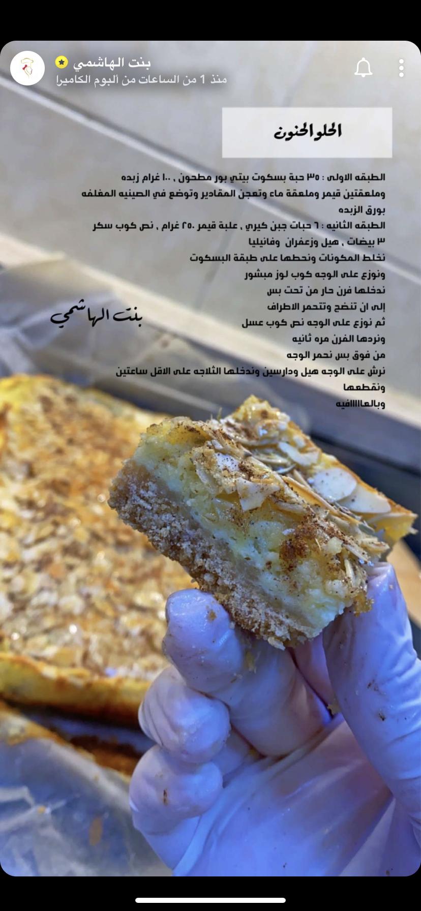 حلا قهوة Cooking Recipes Desserts Food Cooking