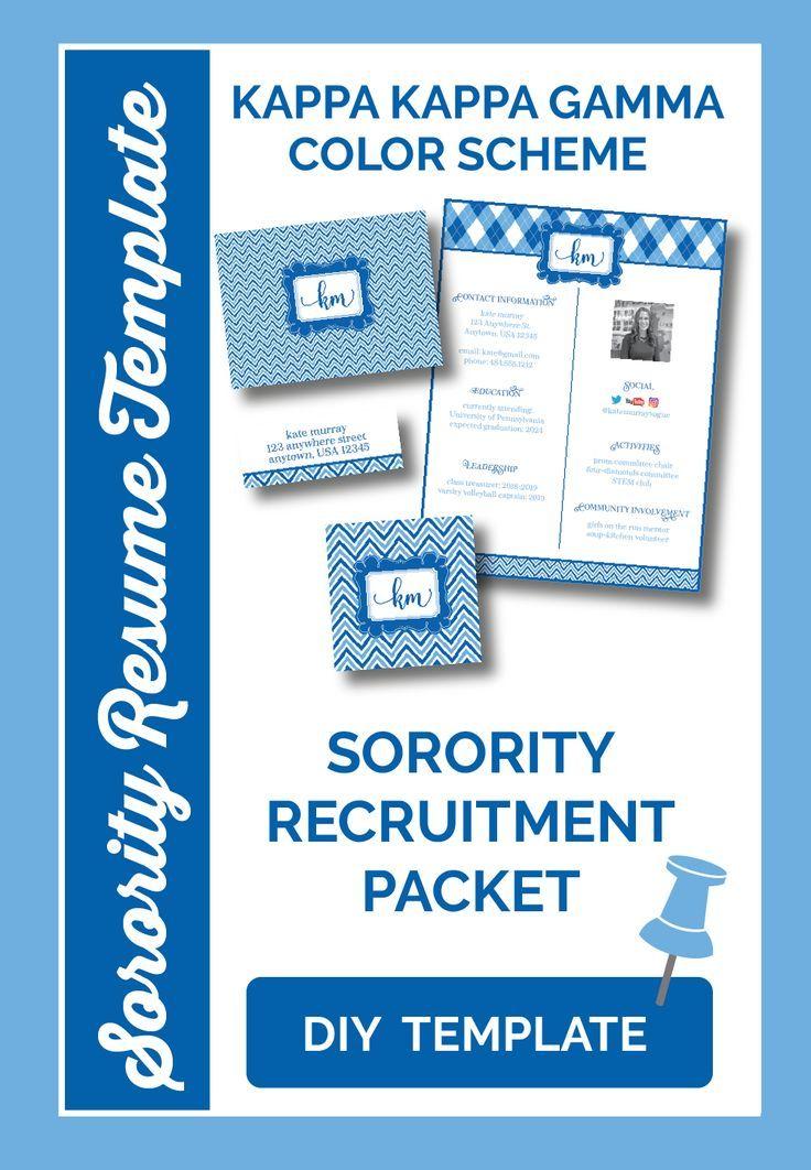 Sorority Recruitment Packets Sorority Resume Template Cute