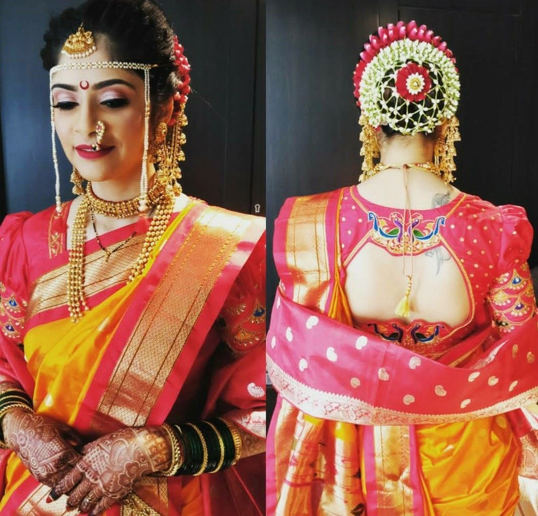 A Marathi bride  | Decked up brides in 2019 | Marathi bride