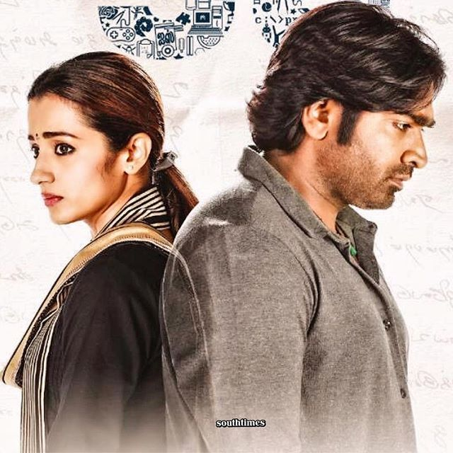 96 Another Vijay Sethupathi Film That Will Release In September The