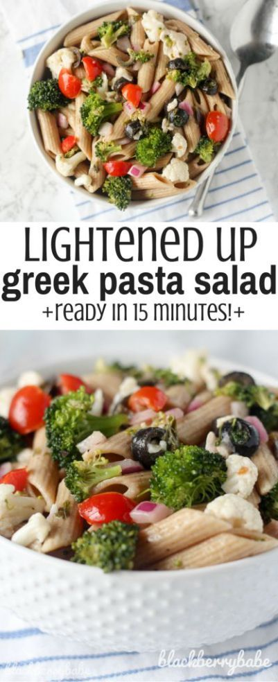 Healthy Greek Pasta Salad. 21 Day Fix approved recipes.