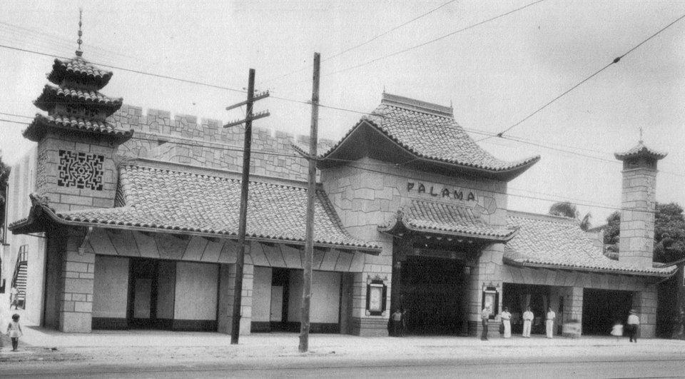 Palama Theater Built In The 1930s King And Pua Lane Vintage Hawaii Hawaii Homes Hawaii Island