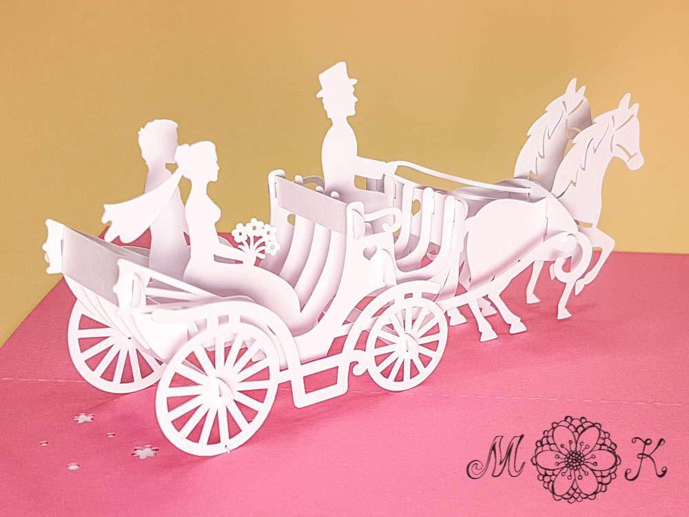Schablone Kutsche Hochzeit Kutsche Geschenkbox Hochzeit Karte