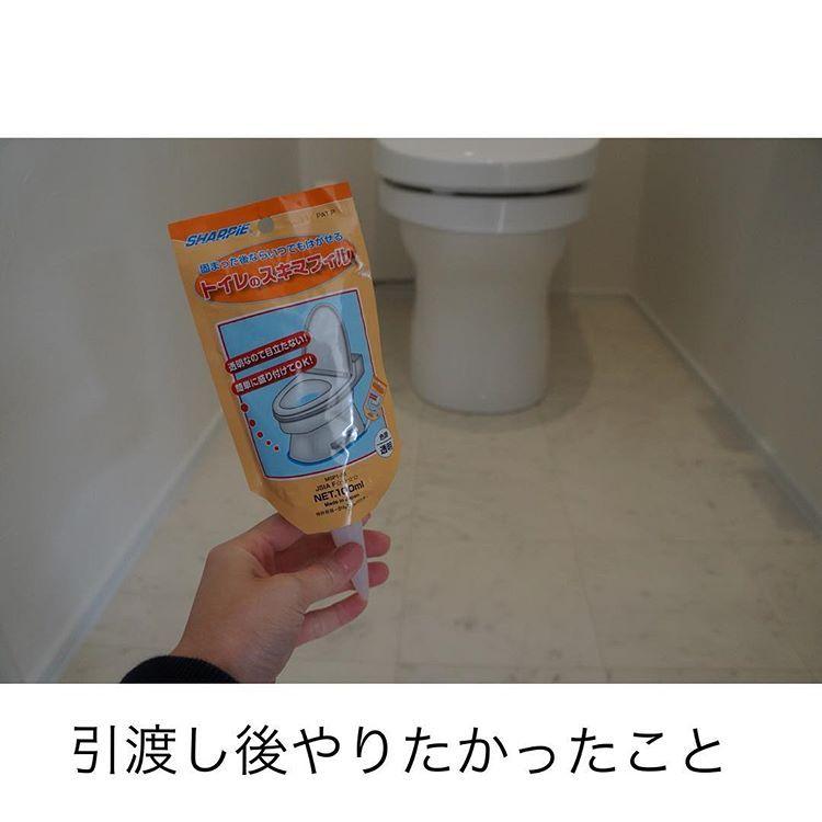 Yumemeさんはinstagramを利用しています Kitchen Yume803キッチン