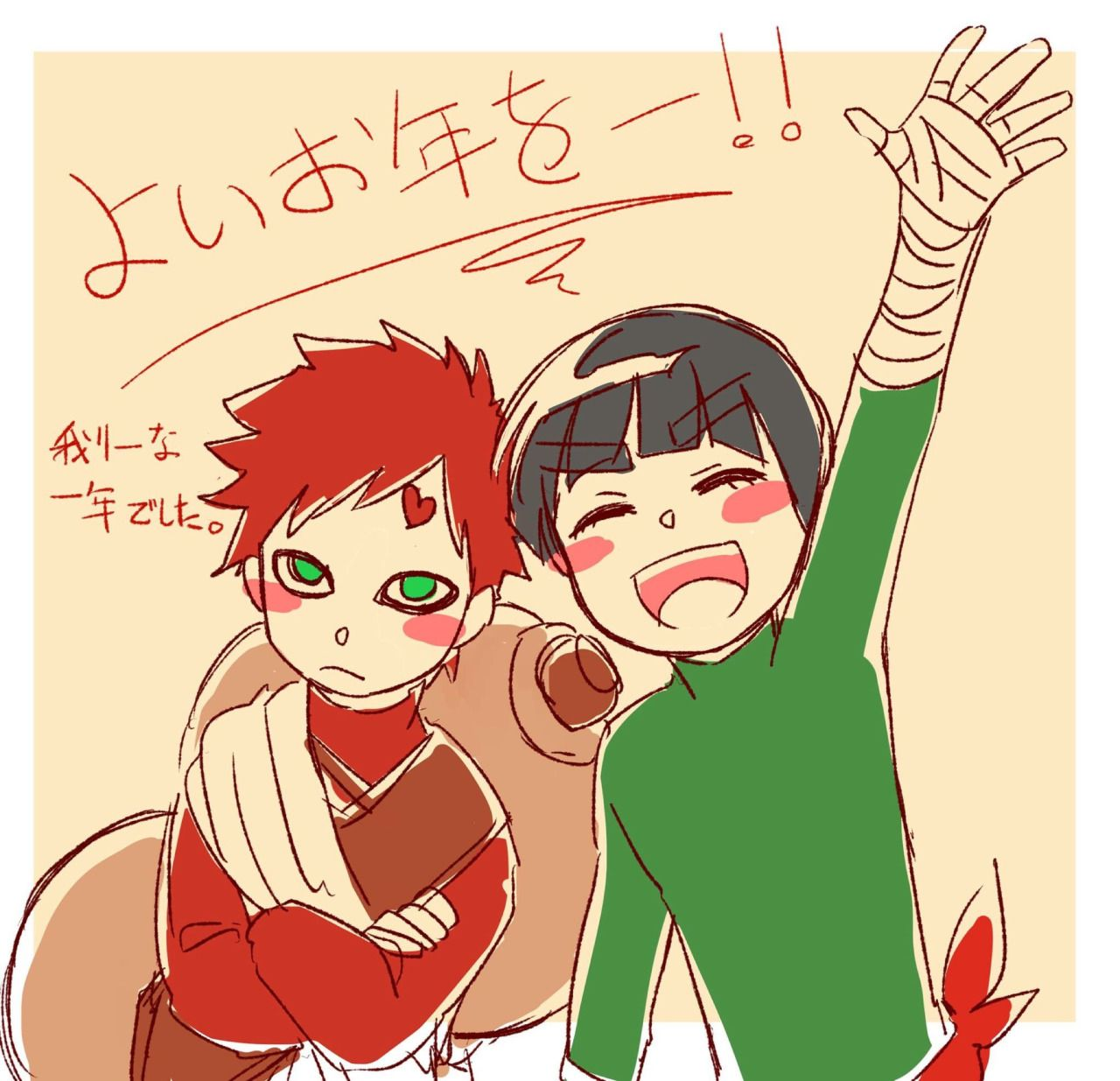 rock lee | Tumblr | Gaara | Naruto, Gaara, Lee naruto Gaara And Rock Lee Yaoi