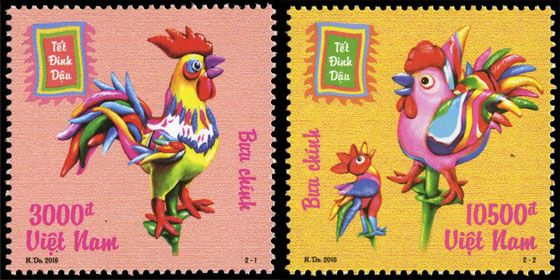 Year of the Rooster stamps Vietnam