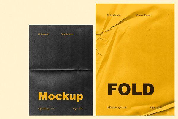 Fold 6 Wrinkle Paper Mockup Psd Mockup Free Mockups Psd Wrinkled Paper Paper Mockup Natural Wrinkles