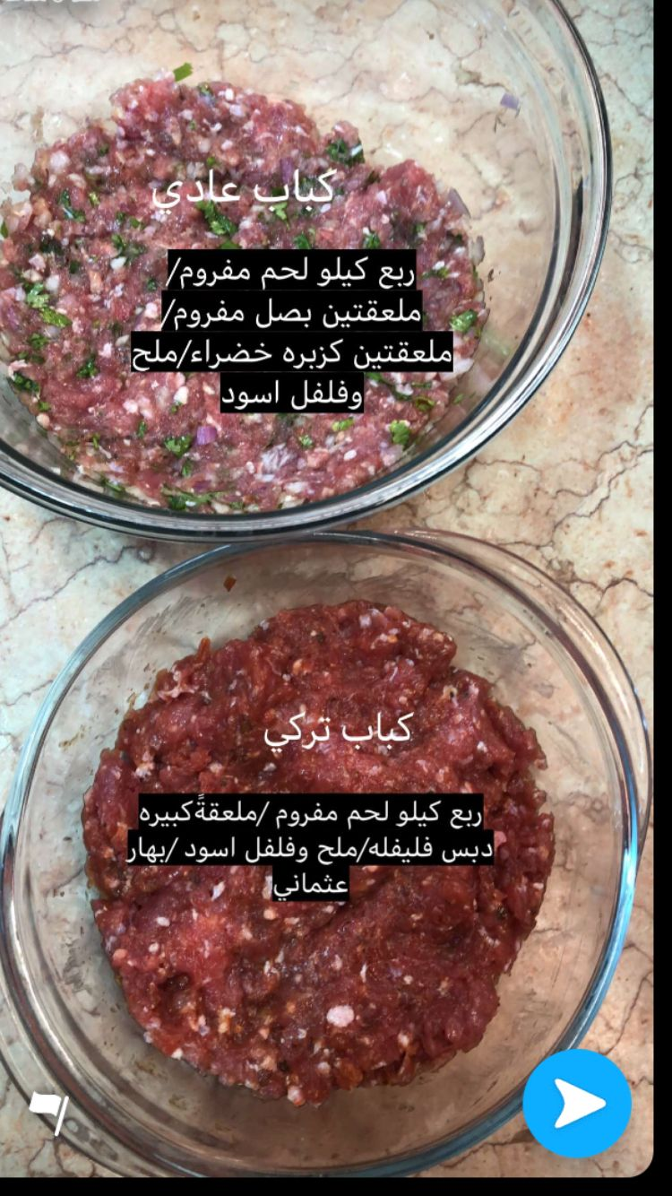 كباب عادي و كباب تركي Cookout Food Food Receipes Recipes