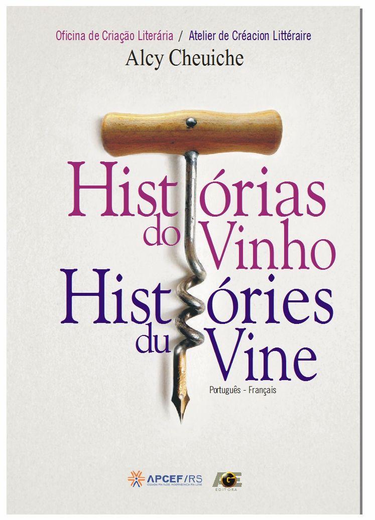 Capa Editora AGE / 2014