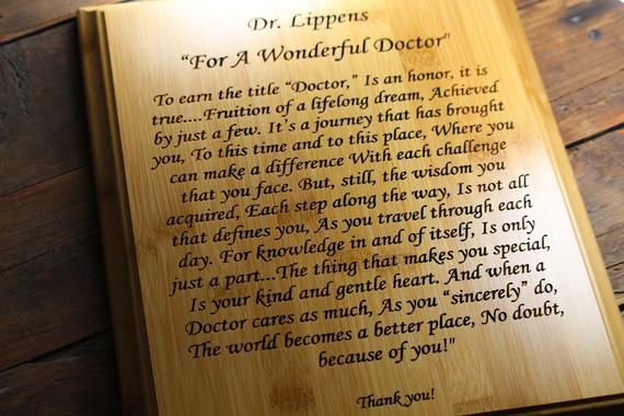 Personalized Engraved Wood Plaque, Wall Hanging Art, Customize It, Church Art, Doctor Gift, Wedding