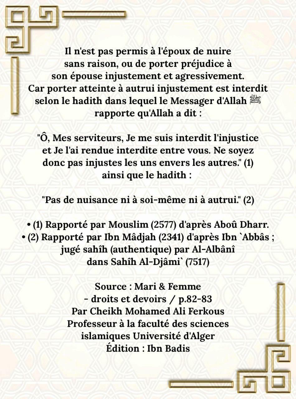 Epingle Sur Rappel Toi Citation Meditation Hadith Verset Allah