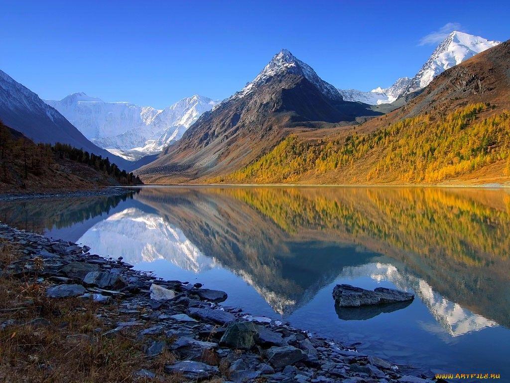 Обои Магнитка Алтай-осень 25 Природа Реки/Озера, обои для ...