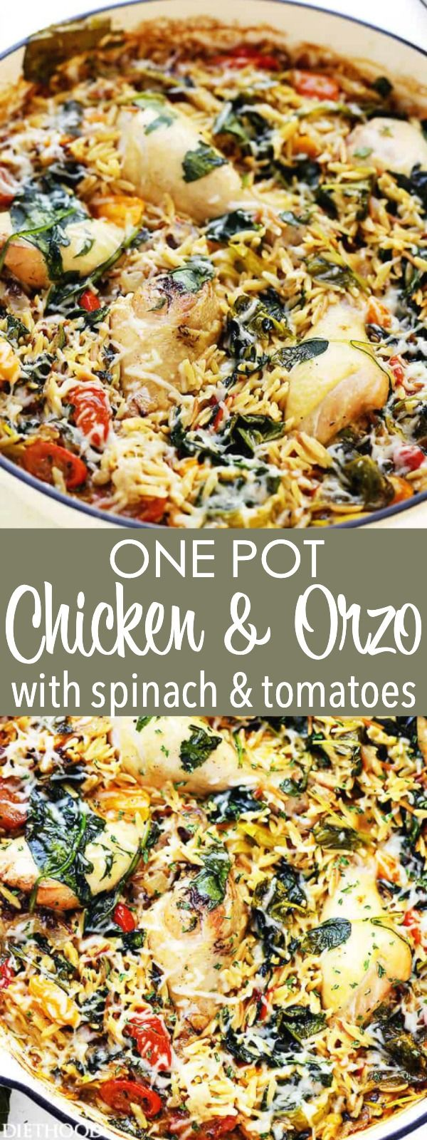 One Pot Chicken and Orzo with Spinach and Tomatoes - Chicken, tomatoes, and veggies cooked together with orzo pasta for a complete dinner made in just ONE skillet.  Loaded with flavors and texture, this is a super delicious and very easy one pot meal that everyone will love! #easyonepotmeals