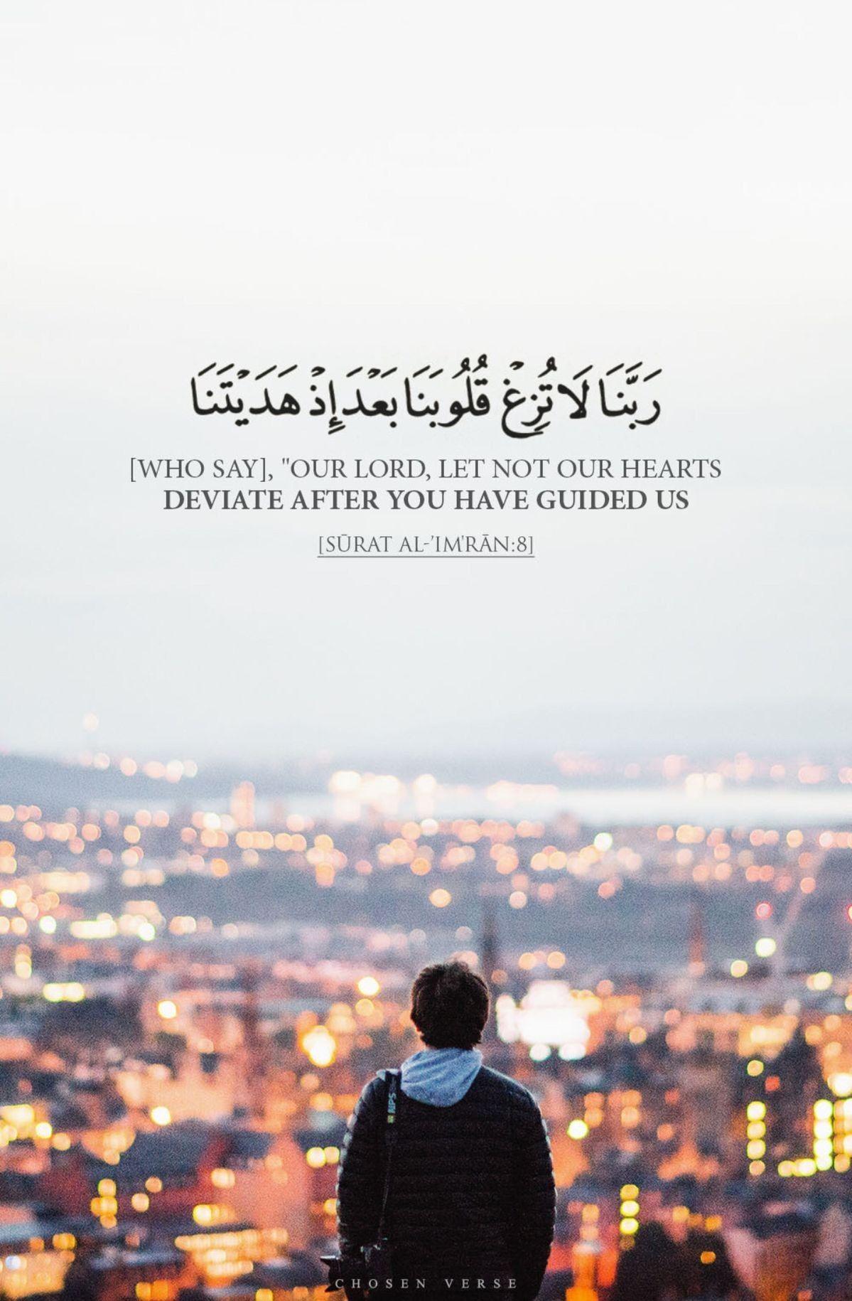 Pin By Syarashida On Islam Quran Quotes Quran Quotes Love Quran Quotes Inspirational