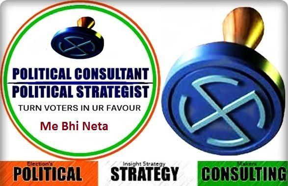 Ayush Singh 20996ayush Profile Pinterest