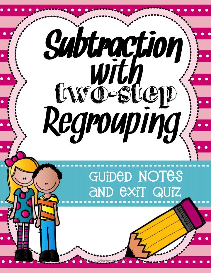 how to teach kids subtraction with borrowing