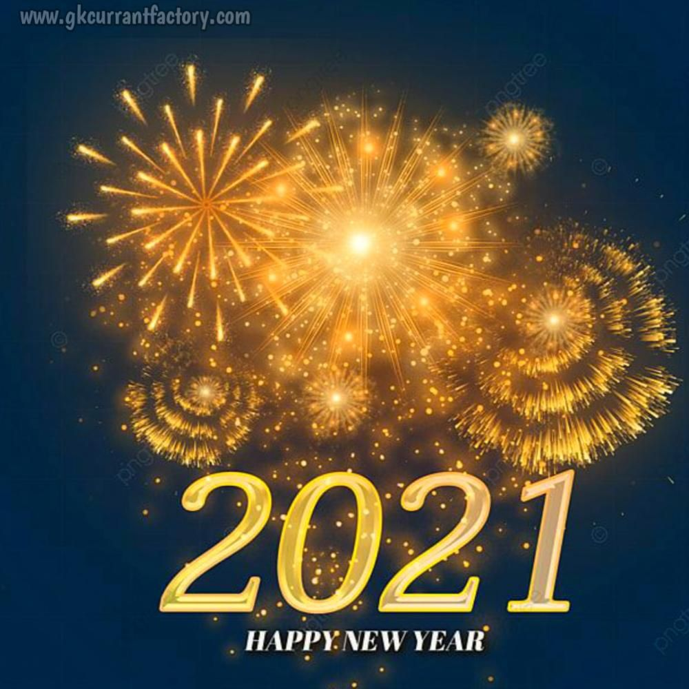 2021 Happy New Year Images Hd Free Happy New Year Images Happy New Year Fireworks Happy New Year Photo New year 2021 orange hd background
