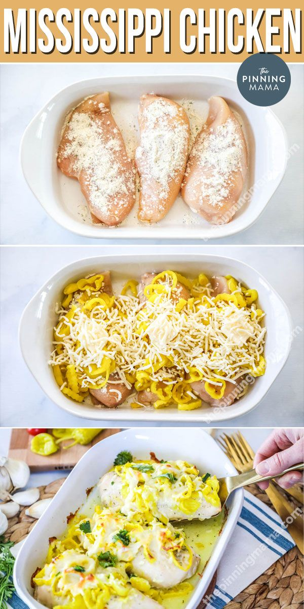 The EASIEST Mississippi Chicken Recipe!