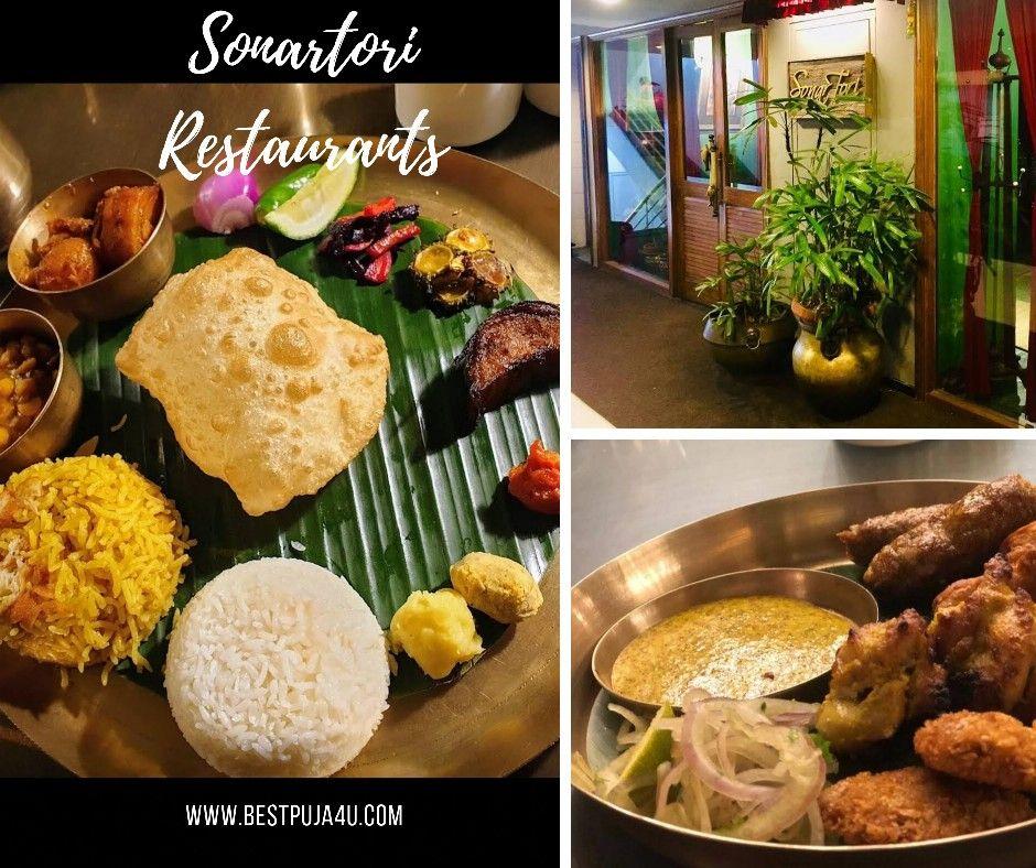 2019 Best Bengali Restaurants In Kolkata Bengali Food Veg Thali Food