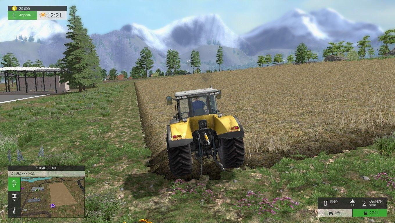 Симулятор фермера