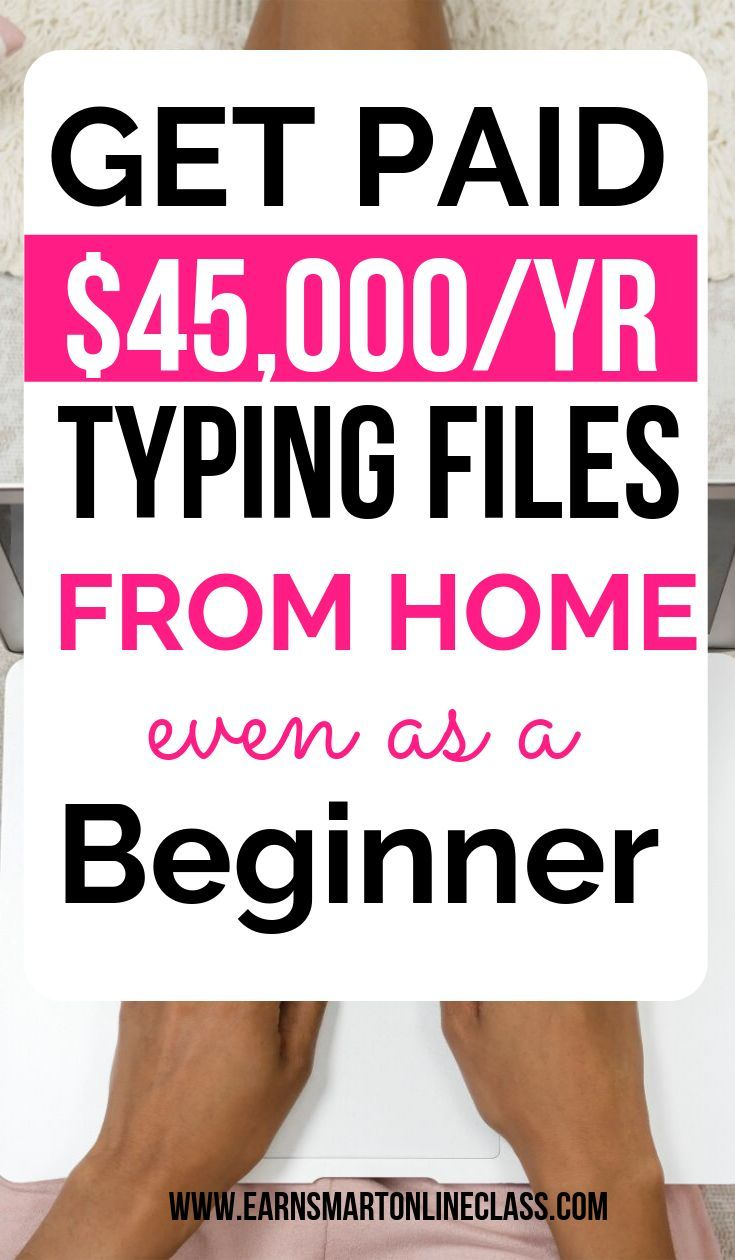 The Ultimate Guide On How To Become A Transcriptionist Online Earn Money From Home Online Jobs From Home Work From Home Jobs