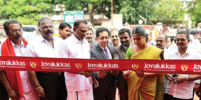 Joyalukkas New Inauguration In Nagercoil
