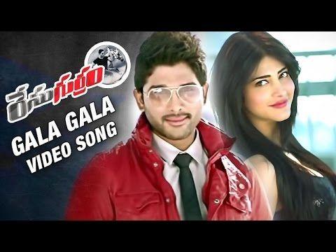 Race Gurram Video Songs Gala Gala Song Allu Arjun Shruti Haasan Race Gurram Songs Telugu Movies