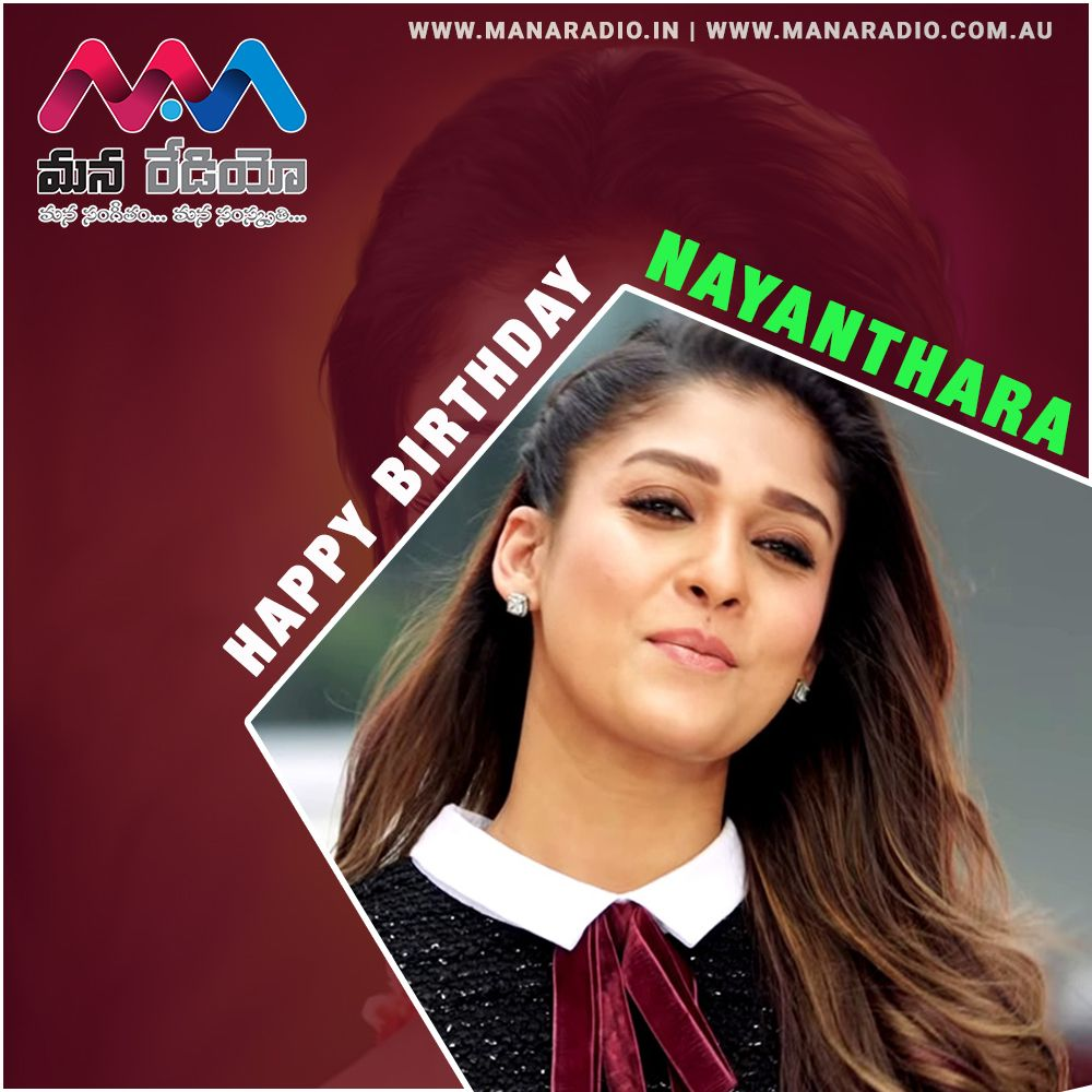 Mana Radio Very happy birthday, Radio, Telugu movies
