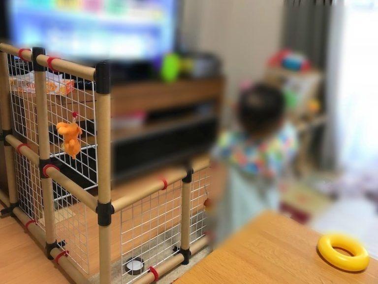 簡単安くて長く使える 100均で手作りのベビーサークルをフル活用する3つのアイデア ベビーゲート 手作り ベビー サークル 手作り 赤ちゃん テレビ