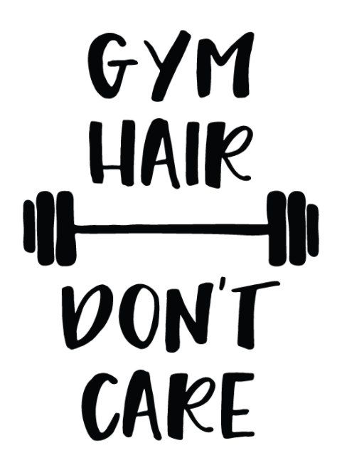 Gym Hair Dont Care Vinyl Decal Shirt By HappyMonogramming On Etsy - Custom vinyl decals machine for shirts