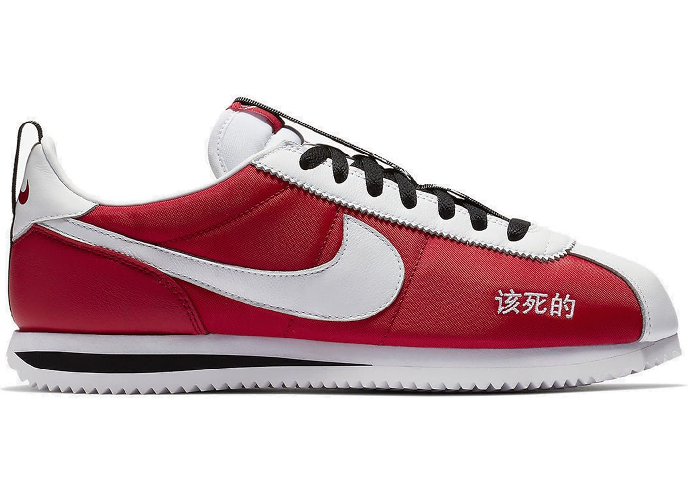 best service f1864 16825 Nike Cortez Kenny 2 Kendrick Lamar Kung Fu Kenny | SHOES in ...